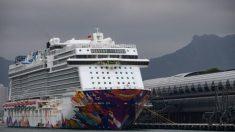 日 이어 홍콩 크루즈서도 감염 3명 확인…3700명 탑승자 전원 검사