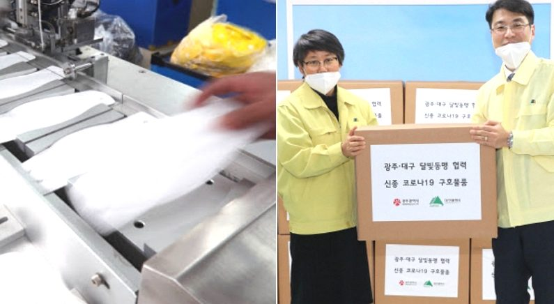 [좌] 연합뉴스, [우] 사진=대구시 제공