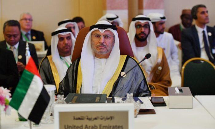 안와르 가가쉬 아랍에미리트 외무장관이 사우디아라비아 제다에서 열린 국제정상회의 준비 회의에 참석했다. 2019. 5. 29. | Reuters/Waleed Ali=연합뉴스