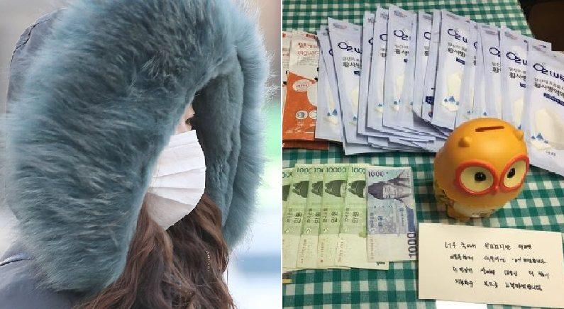 [좌] 기사와 관련 없는 사진 [우] 익명의 시민이 기부한 마스크와 손편지 인천시 동구 제공 | 연합뉴스