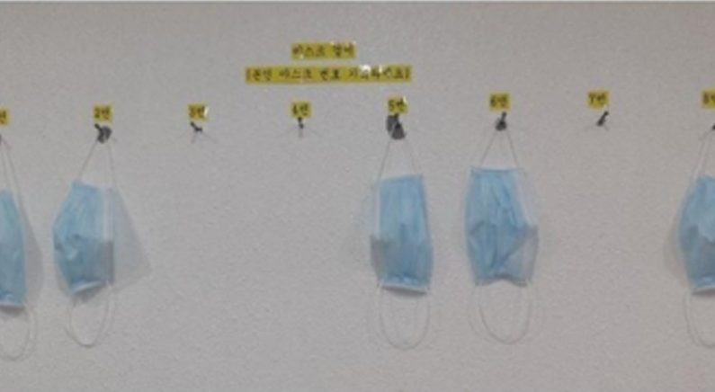 서울 수병원 수술실 앞에 설치된 마스크 걸이 | 대한전공의협의회