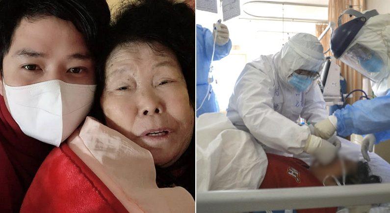 [좌] 김갑생 할머니와 손자 박용하씨 / 뉴스1, [우] 기사와 관련 없는 자료 사진 / 연합뉴스