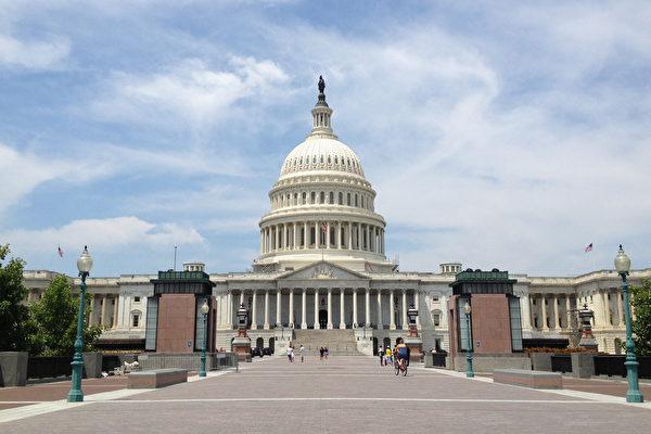 미 국회의사당 | 에포크타임스