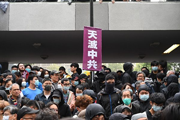 2020년 1월 19일 열린 홍콩 시위에 등장한 '천멸중공(天灭中共)' 깃발 | 원한린 기자 =에포크타임스
