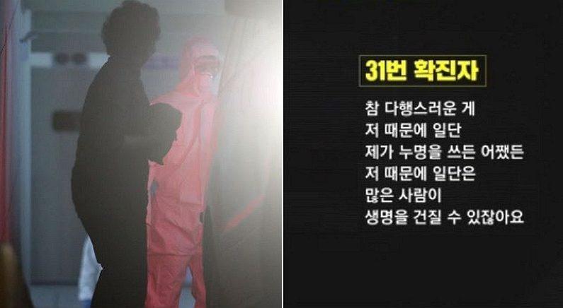 [좌] 연합뉴스, [우] JTBC '이규연의 스포트라이트'