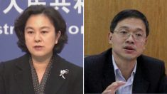 중국 베이징서 고위 당 간부 질병으로 사망…화춘잉 외교부 대변인 남편설