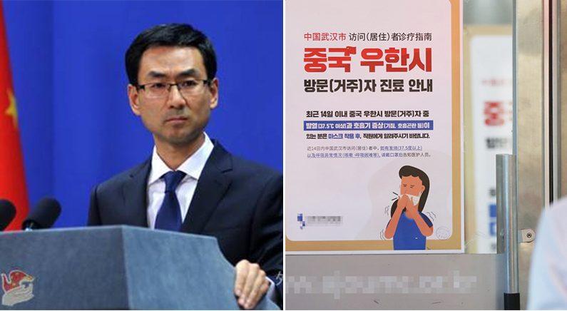 [좌] 겅솽 중공 외교부 대변인 | 중공 외교부 [우] 연합뉴스
