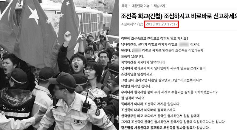 [좌] 연합뉴스 [우] 네이트판 캡처