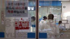중공 바이러스 감염으로 숨진 대구 17세 청소년, 6번 음성 끝에 양성 판정