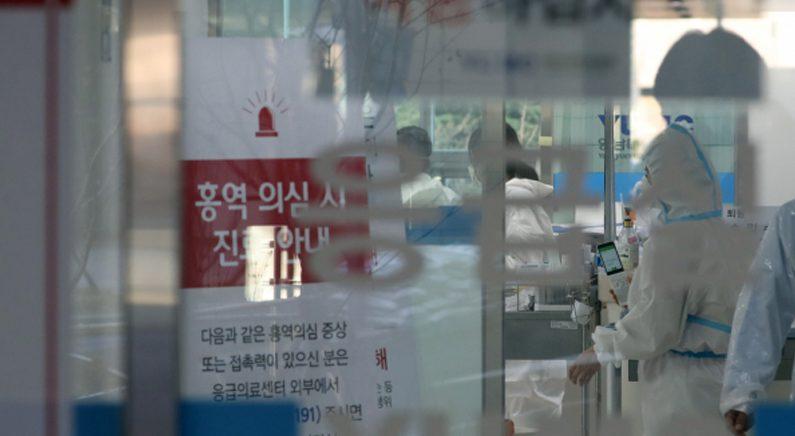 18일 오후 대구시 남구 영남대학교병원 응급실   연합뉴스