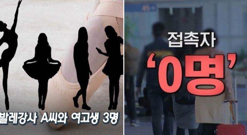 유튜브 채널 '엠빅뉴스'