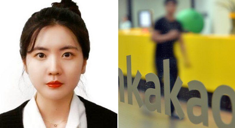[좌] 박새롬 성신여대 융합보안공학과 조교수 | 성신여대 홈페이지 [우] 뉴스1