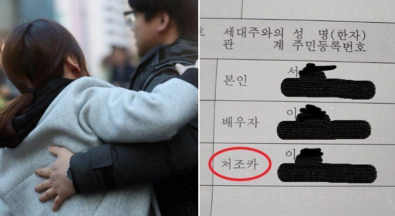 [좌] 기사와 관련 없는 자료 사진 / 연합뉴스, [우] 온라인 커뮤니티