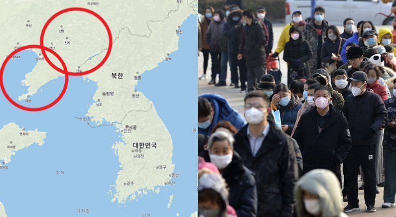 [좌] 네이버 지도, [우] 연합뉴스