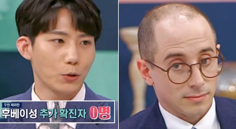JTBC '77억의 사랑'