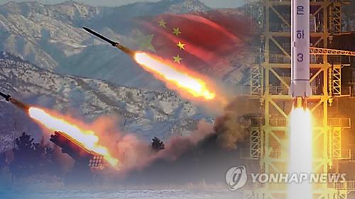 기사와 직접 관련 없는 자료사진 | 연합뉴스