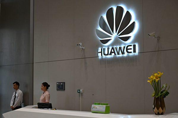 화웨이 장비로 구축한 5G 네트워크는 중공의 통제를 받을 가능성이 우려되고 있다. | HECTOR RETAMAL/AFP/Getty Images