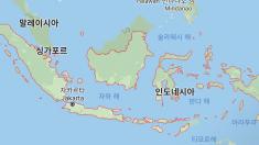 동남아시아의 강자, 세계 4번째 인구대국 인도네시아