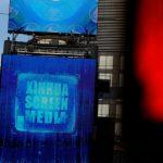 중국 정권, 美 WSJ·NYT·WP 저널리스트 추방…외신억압 강화