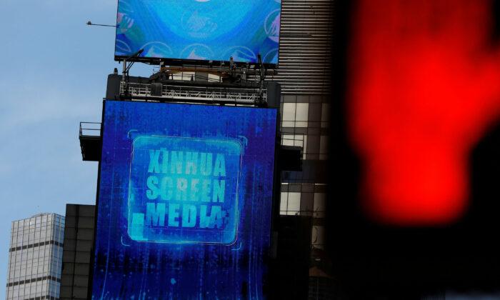 미국 뉴욕 맨해튼 자치구 타임스퀘어에 신화통신의 스크린 광고가 보인다. 2020. 3. 2. | Reuters/Andrew Kelly=연합뉴스