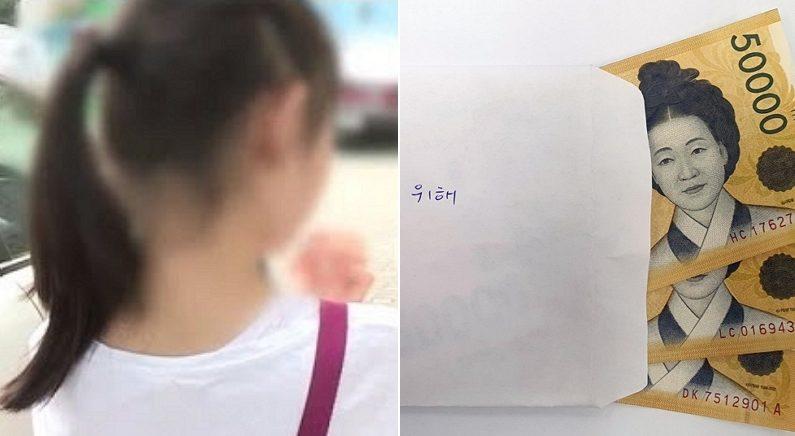 [좌] 기사와 관련 없는 자료 사진 / 연합뉴스, [우] 인천시 부평구 제공