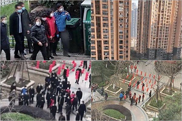 지난 3일 우한을 방문한 쑨추란 중국 국무원 총리 | 독자 제보영상, 트위터 영상 캡처