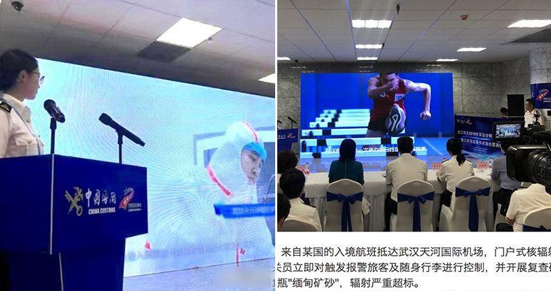 작년 9월 18일 우한 톈허국제공항에서 개최한 신종코로나 모의훈련 장면 | 우한시 정부채널 화면 캡처