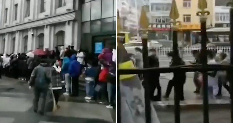 영상 캡처
