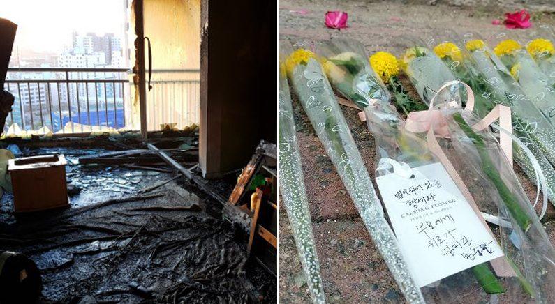 [좌] 울산소방본부 [우] 아파트 단지 도로에 놓인 숨진 형제를 추모하는 꽃 | 연합뉴스
