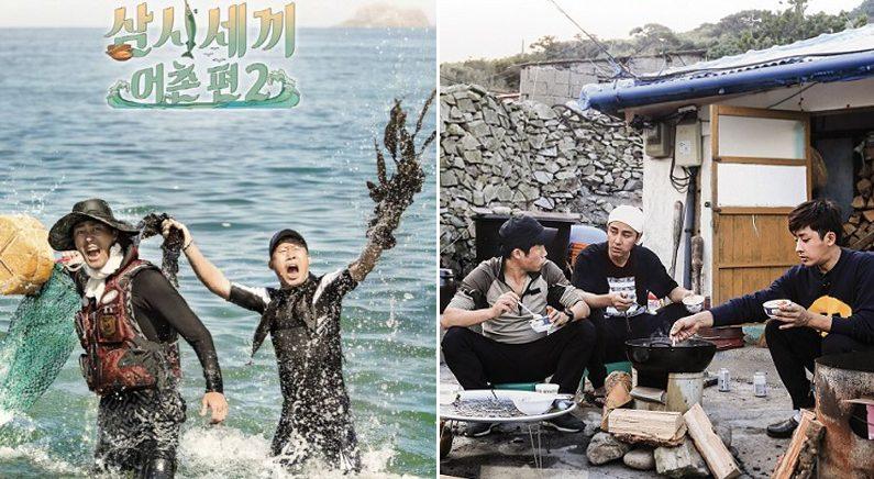 tvN 삼시세끼