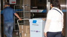 부정선거 여지 줄이자…투표함 보관소 CCTV 설치 국회청원, 오늘(3일) 마감