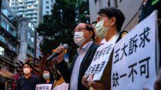 """미국·영국·대만, 홍콩 경찰의 민주 인사들 대거 체포에 """"심각한 우려"""""""