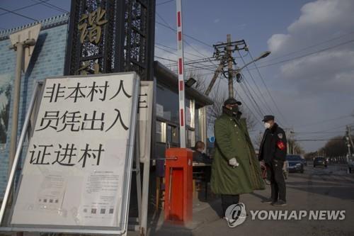 기사와 관련없는 자료사진. 중국 마을의 전염병 방지를 위한 출입통제   EPA=연합뉴스