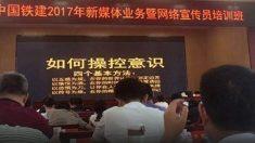 중국 댓글부대 우마오당, 활동내역서 공개…7마오로 수당 인상