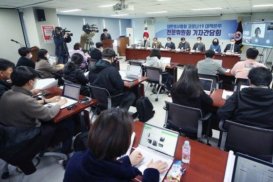 대한의사협회 전문위원회 기자간담회 | 연합뉴스
