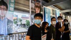 """中 공산당, 홍콩 '국가보안법' 직접 제정 추진… """"대규모 시위 다시 불붙을 것"""""""