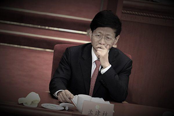 멍젠주 전 중국공산당 정치법률위원회 서기 체포설이 확산됐다. | WANG ZHAO / AFP