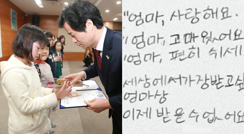 사진=전북교육청 제공