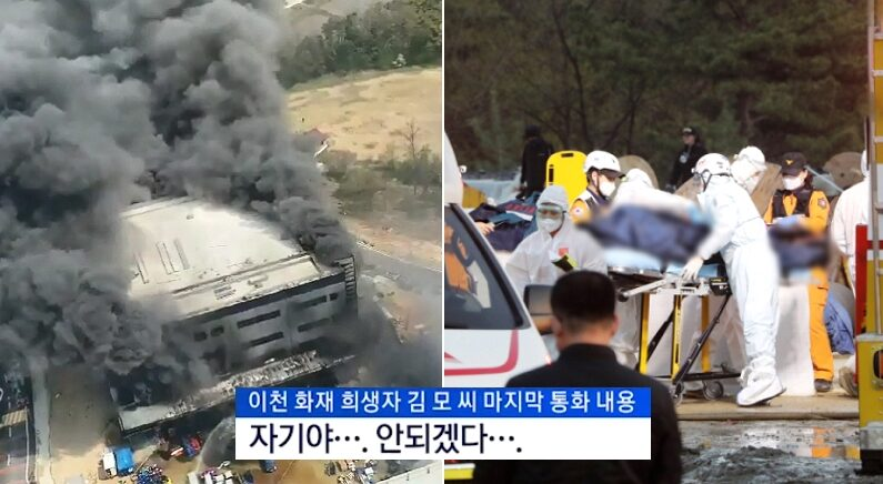 연합뉴스, OBS