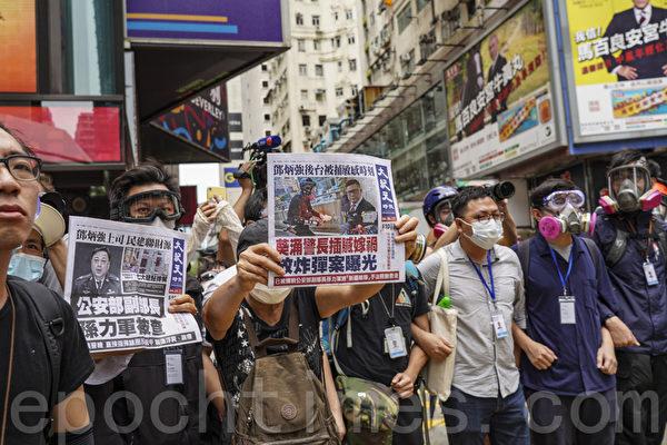 지난 24일 홍콩 보안법 반대 시위에서 시위대가 에포크타임스 중국어판 따지웬(大紀元)을 펼쳐들고 행진하고 있다. | 홍콩=에포크타임스