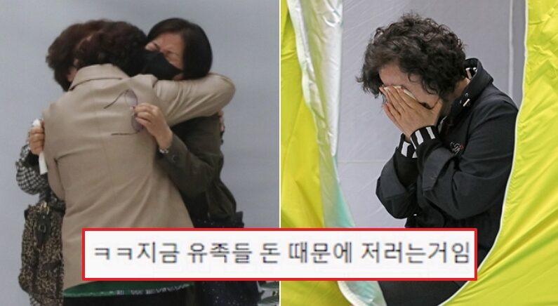 [좌] 연합뉴스, [중] 온라인 커뮤니티 캡쳐, [우] 뉴스1