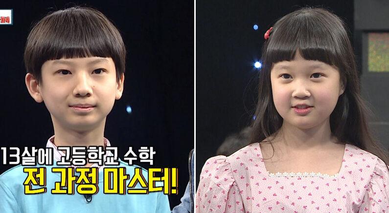MBC every1 '비디오스타'