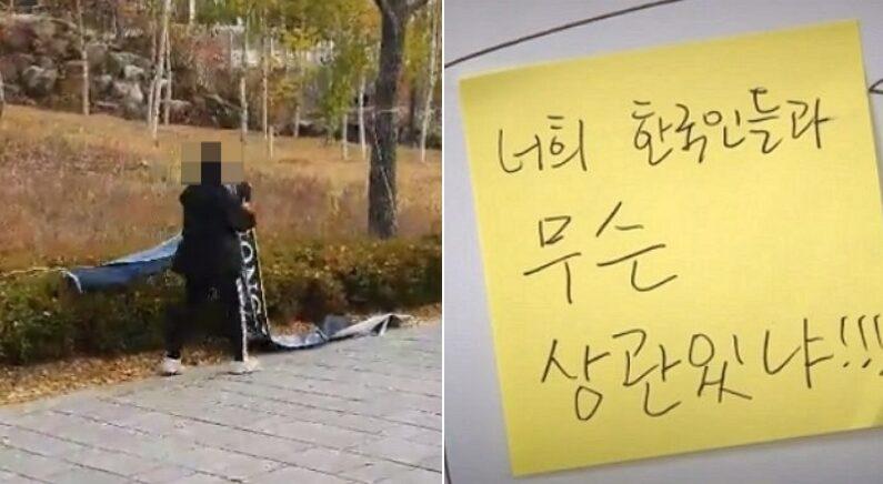 [좌] 독자 제공 = 연합뉴스, [우] JTBC