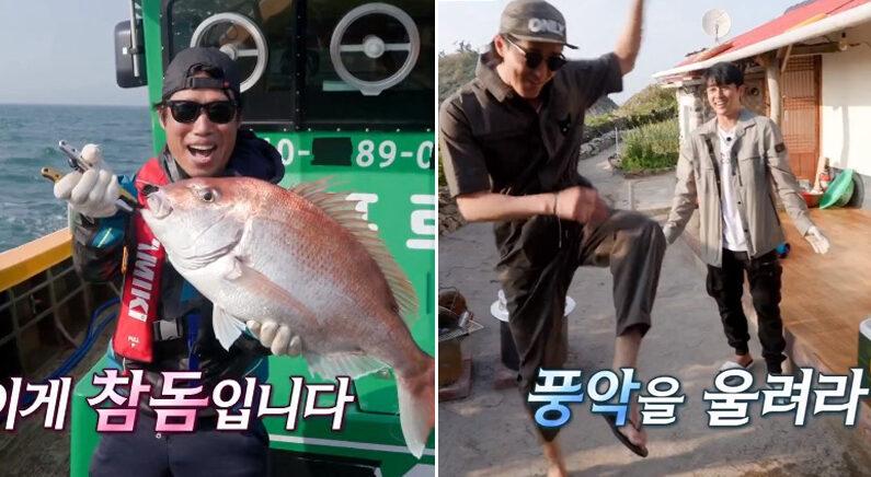 tvN '삼시세끼 어촌편5'