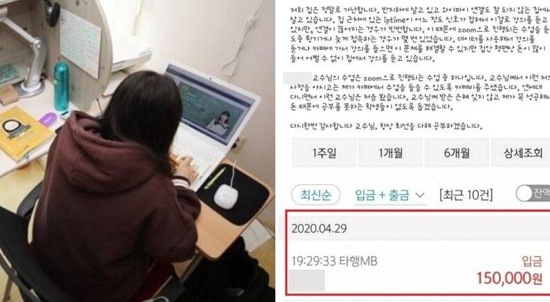 [좌] 기사와 관련 없는 자료 사진 / 연합뉴스, [우] 연세대학교 에브리타임