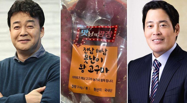 [좌] 연합뉴스, [가운데] 정용진 인스타그램, [우] 연합뉴스