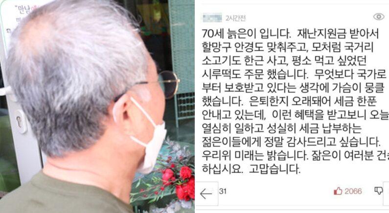 [좌] 기사와 관련 없는 자료 사진 / 뉴스1, [우] 포털사이트 댓글창 캡처