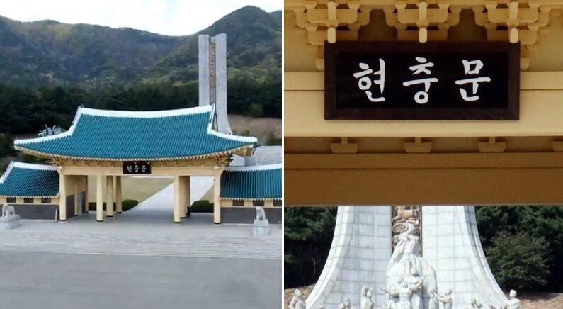 [좌] MBC '뉴스데스크', [우] 연합뉴스