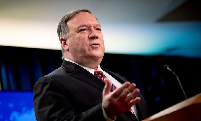 워싱턴 국무부 기자회견에서 발언하는 마이크 폼페이오 국무장관. 2020. 4. 29. | Andrew Harnik/File/AP Photo