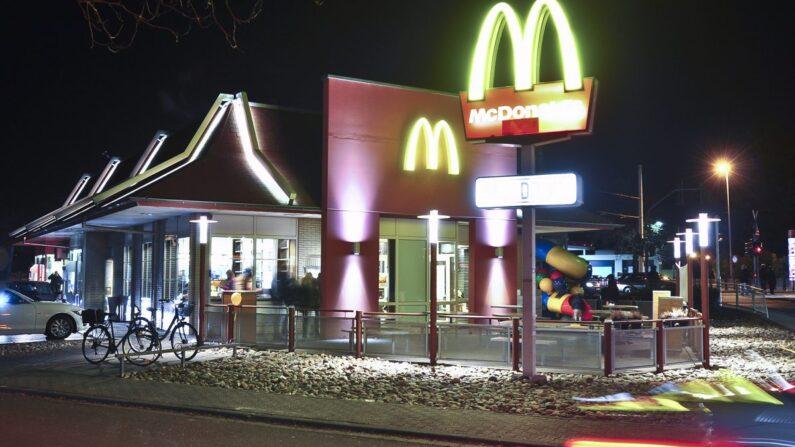 맥도날드 | 셔터스톡
